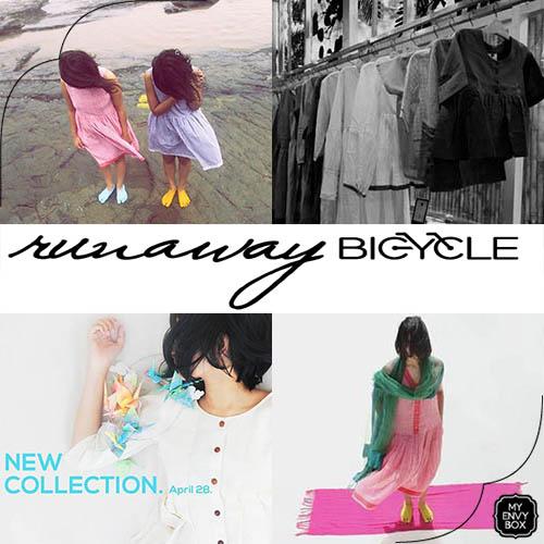 Runaway bicycle